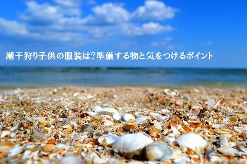 sea-488854_640