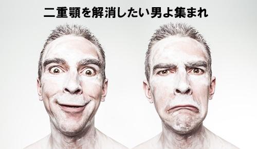 emotions-371238_640