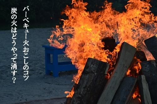 fire-402306_640