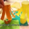 七夕飾りの折り紙|5歳でもできる折り方いろいろ