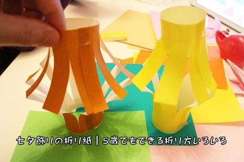 七夕折り紙飾り