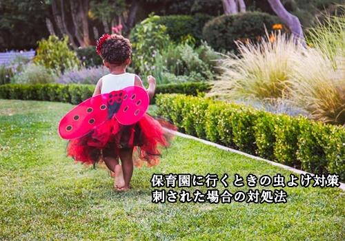 children-680177_640