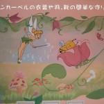 ハロウィンにティンカーベルの羽の簡単な作り方|子供用衣装や靴も手作り