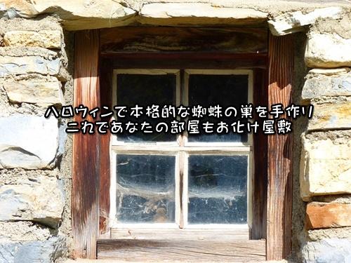 window-63250_640